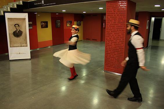 ©academiadeljardin.blogspot.com